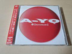 寿 kotobuki CD「A-YO.」●