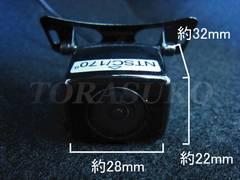 超小型 防水バックカメラ 広角170度