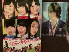 激安!激レア!☆NMB48/お笑い青春ガールズ☆初回盤DVD2枚+生写真