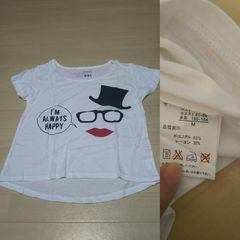 GRL 新品 半袖 Tシャツ ホワイト M