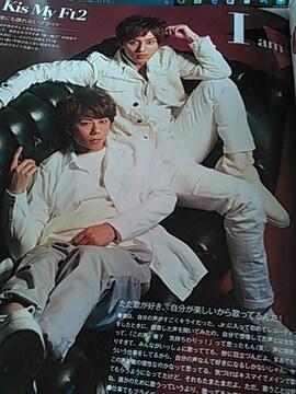 Myojo 2016年6月Kis-My-Ft2 切り抜き
