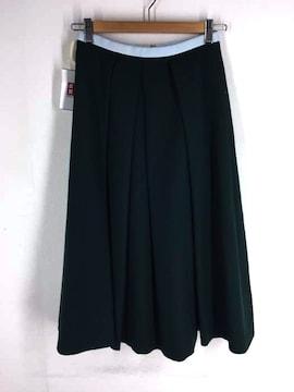 Drawer(ドゥロワー)プリーツスカートプリーツスカート