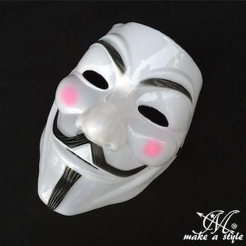 ヒップホップ ダンス マスク お面 アノニマス ガイフォークス301