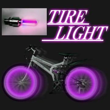 LEDホイールフラッシュ☆パープル☆4個1セット