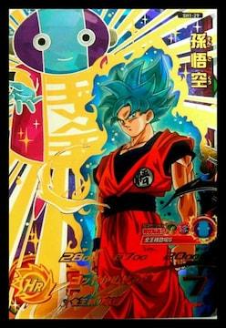 スーパードラゴンボールヒーローズ 1弾 UR 孫悟空 SH1-29