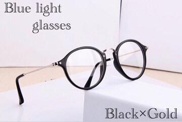 ボストン メガネ ブルーライトカット 伊達眼鏡 丸型 オシャレ 黒