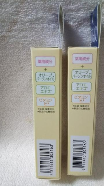 新品未開封★DHC薬用リップクリーム★2本セット < 香水/コスメ/ネイルの