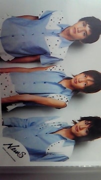 *錦戸内山下公式ショップ写真