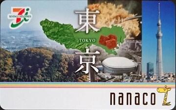 [ご当地nanaco]東京・ナナコカード�@ 多摩丘陵&スカイツリー.ドーム セブンイレブン