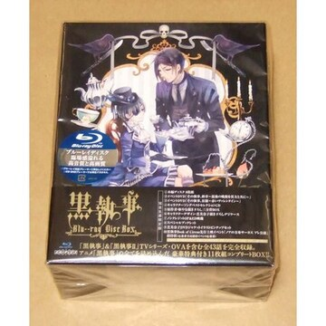 新品 黒執事 Blu-ray Disc BOX
