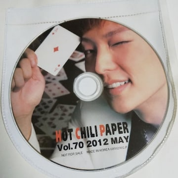 HOT CHILI PAPER Vol.70★付録DVD  イ・ジュンギ
