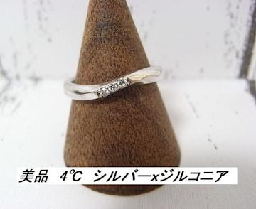 500スタ★本物正規ヨンドシー 4℃ シルバーxジルコニアリング10号