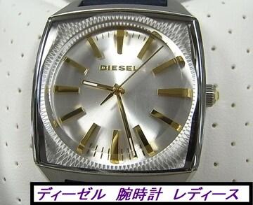 本物確実正規ディーゼル 腕時計 腕時計DZ-5561