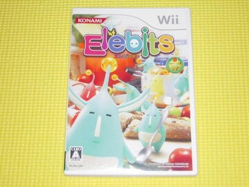 Wii★エレビッツ