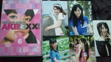 激安!激レア!☆AKBとXX�E/DVD2枚組激レア!生写真5枚付き!超美品!