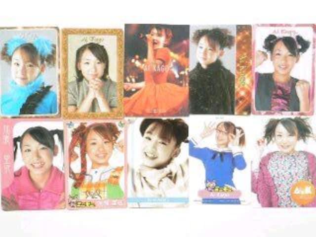 加護亜依モーニング娘。★コレクションカード/トレーディングカード10枚セット < タレントグッズの