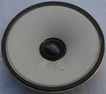 小口径78mmスコーカーホワイトコーン2本組未使用品!!