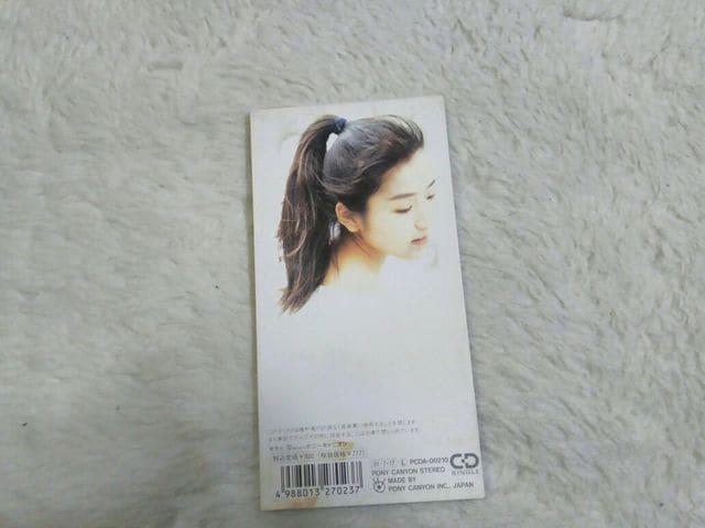 CDs 中嶋美智代 初恋通り '91/7 C/W 秋のひまわり < タレントグッズの
