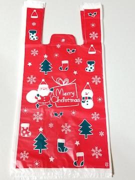 キュートレジバッグ★メリークリスマス20枚★キュートクリスマス