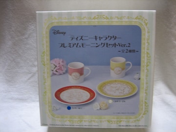 ディズニーキャラクター ミッキー&ミニー プレミアムモーニングセット マグカップ&お皿