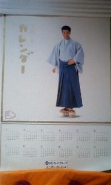 ☆田原俊彦 平成3年カレンダー 未使用