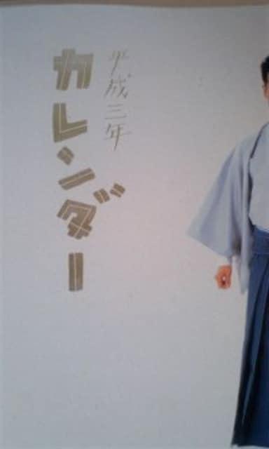 ☆田原俊彦 平成3年カレンダー 未使用 < タレントグッズの