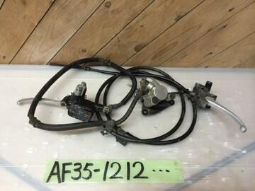 ☆AF35 ライブディオ ZX キャリパー マスターカップ AF34 SR