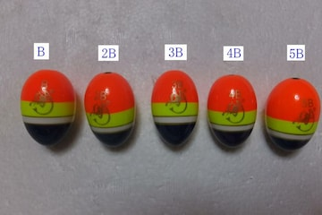 どんぐりウキ  B 2B 3B 4B 5B 0.8 1.0 1.5 2.0  3個