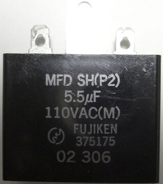 ACコン/高級ACコンデンサー5.5uF,2個組未使用品!!No3