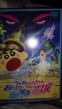 劇場版クレヨンしんちゃん 超時空嵐を呼ぶオラの花嫁 レンタル