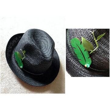 男女兼用◆ウッドリーフ ブラック 後ろ折れ ハット 帽子