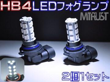 エムトラ】お洒落LEDフォグランプHB4SMD2チップ18連白