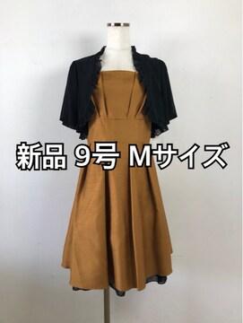 新品☆9号Mボレロ付き裾フリルパーティーワンピース♪m158