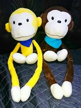 新品 80cm さる 猿 サル  ぬいぐるみ 人形 まらしぃ セット 黄色