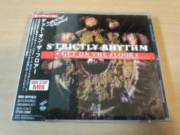 CD「STRICTLY RHYTHM GET ON THE FLOOR」●