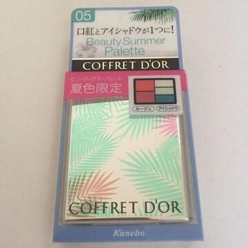 切手可 コフレドール ビューティサマーパレット 05 アイシャドウ