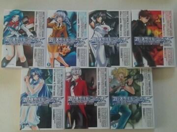 本[漫画]フルメタル・パニック!�� 漫画文庫全7巻