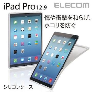 iPadPro12.9 シリコンケース クリア TB-A15LSCCR エレコム