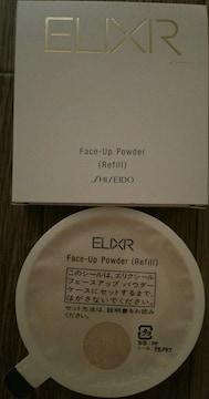 エリクシール フェースアップパウダー/おしろい 白粉