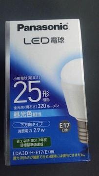 パナソニック、LED電球25形相当320ルーメン新品未使用品 昼光色相当