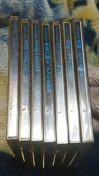 CHAGE&ASKA(チャゲ&飛鳥) 初期アルバム7枚セット