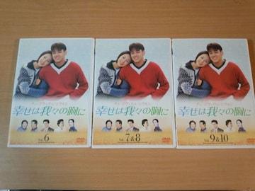 韓国ドラマDVD「幸せは我々の胸にDVD BOX 2」5枚組●