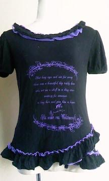 黒&紫TシャツFフリル