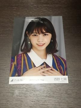 西野七瀬 福袋特典写真