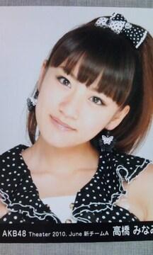 AKB48 高橋みなみ 2010 June �@