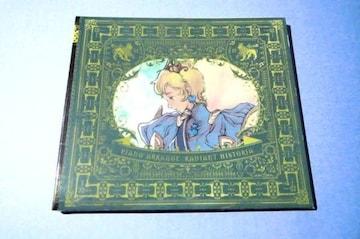 ●新品●ラジアント ヒストリア CD★