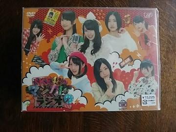 今月の見切り品+宅配便送料無料★ 新品 /SKE48のマジカルラジオ