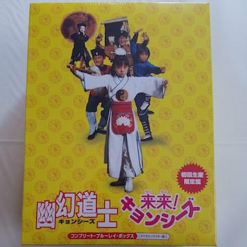 幽幻道士 Blu-ray