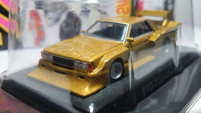 1/64・アオシマ・グラチャン12・910ブルーバード・�A・1983年式(KY910) < ホビーの