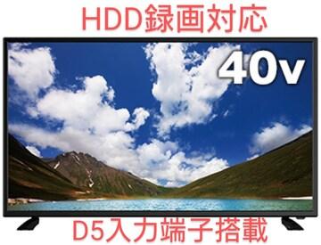 新品 FEP 40V型フルハイビジョン液晶TV 地デジ専用 FH4013G